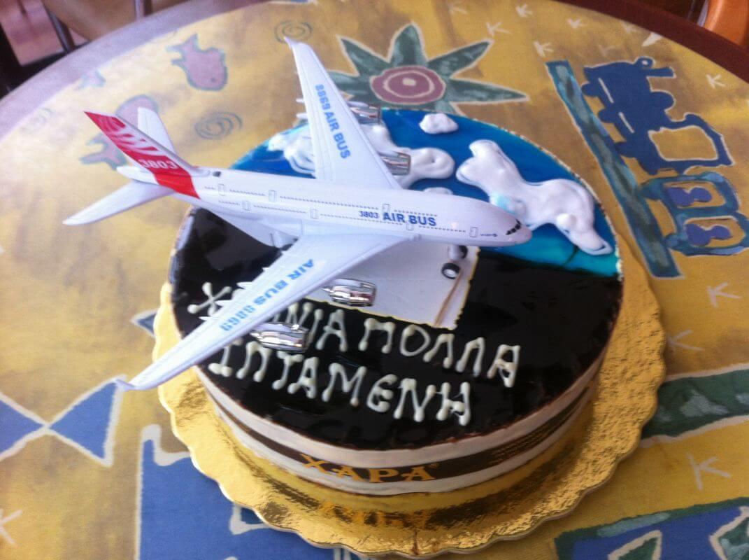 Τούρτα Γενεθλίων - Αεροπλάνο