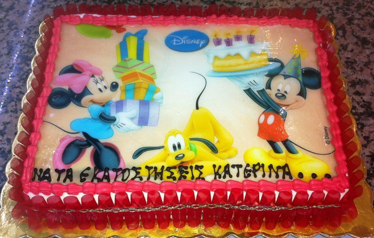 Τούρτα Γενεθλίων - Disney