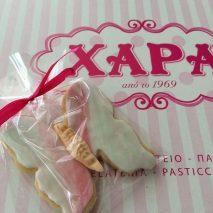 Μπισκότα Ζαχαρόπαστας - Βάπτιση